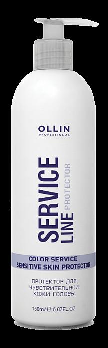 Aizsargājošs losjons jūtīgai galvas ādai OLLIN Service Line Protector, 150ml