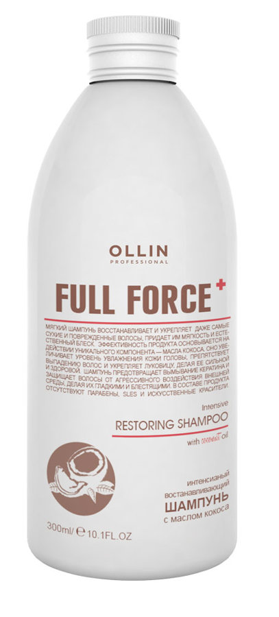 Intensīvs atjaunojošs šampūns ar kokosriekstu eļļu OLLIN Full Force Intensive restoring shampoo with coconut oil, 300ml
