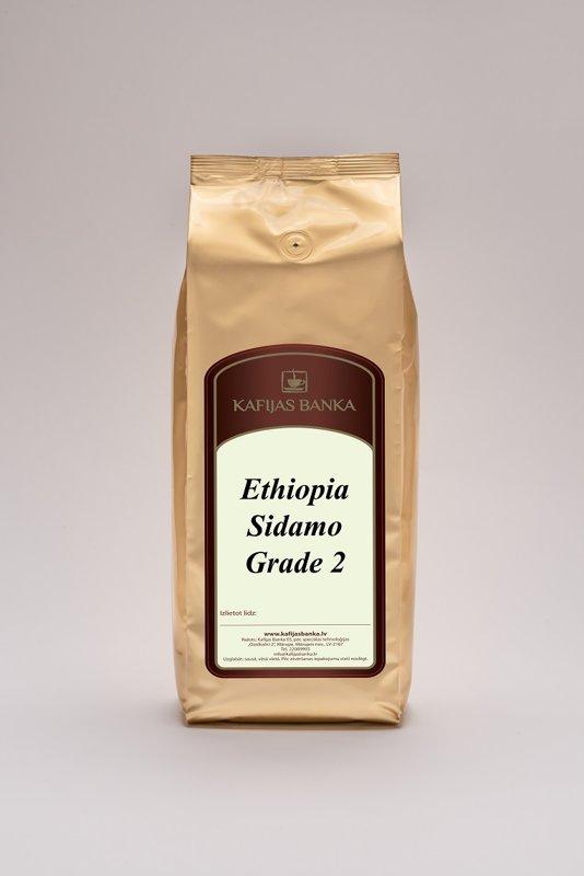 Kafija Ethiopia Sidamo Grade 2, 250g