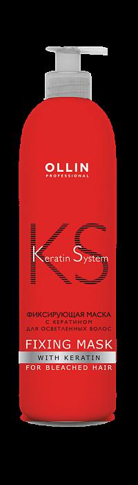 Fiksējoša matu maska ar keratīnu balinātiem matiem OLLIN Keratin System Fixing mask with keratin, 500ml