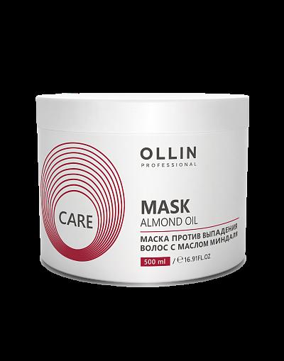 Maska pret matu izkrišanu ar mandeļu eļļu OLLIN Care Almond oil Mask, 500ml