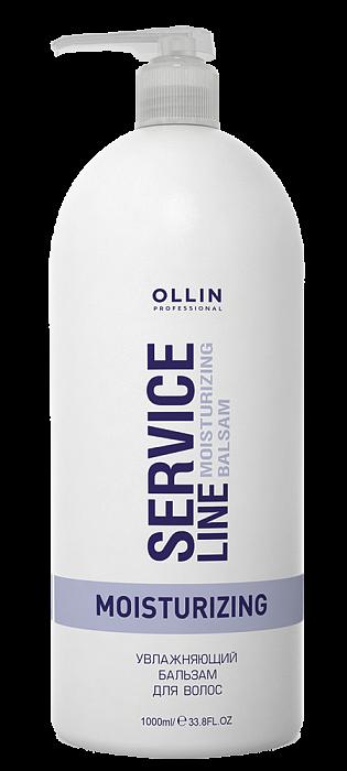 Mitrinošs balzāms matiem OLLIN Service Line Moisturizing Balsam, 1L