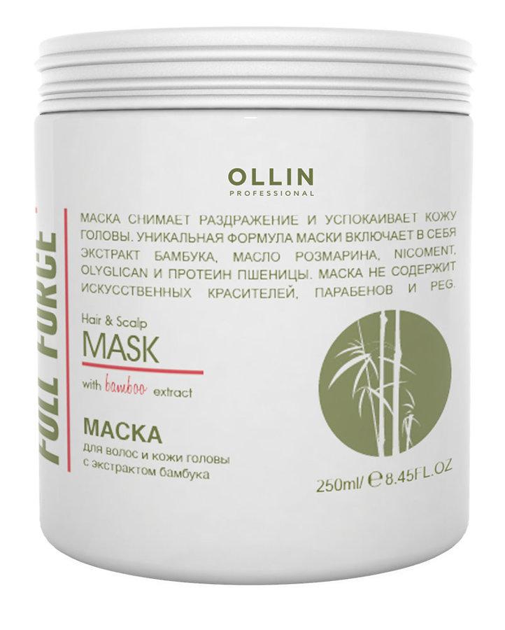 Maska matiem un galvas ādai ar bambusa ekstraktu OLLIN Full Force Hair&scalp mask with bamboo extract, 250ml