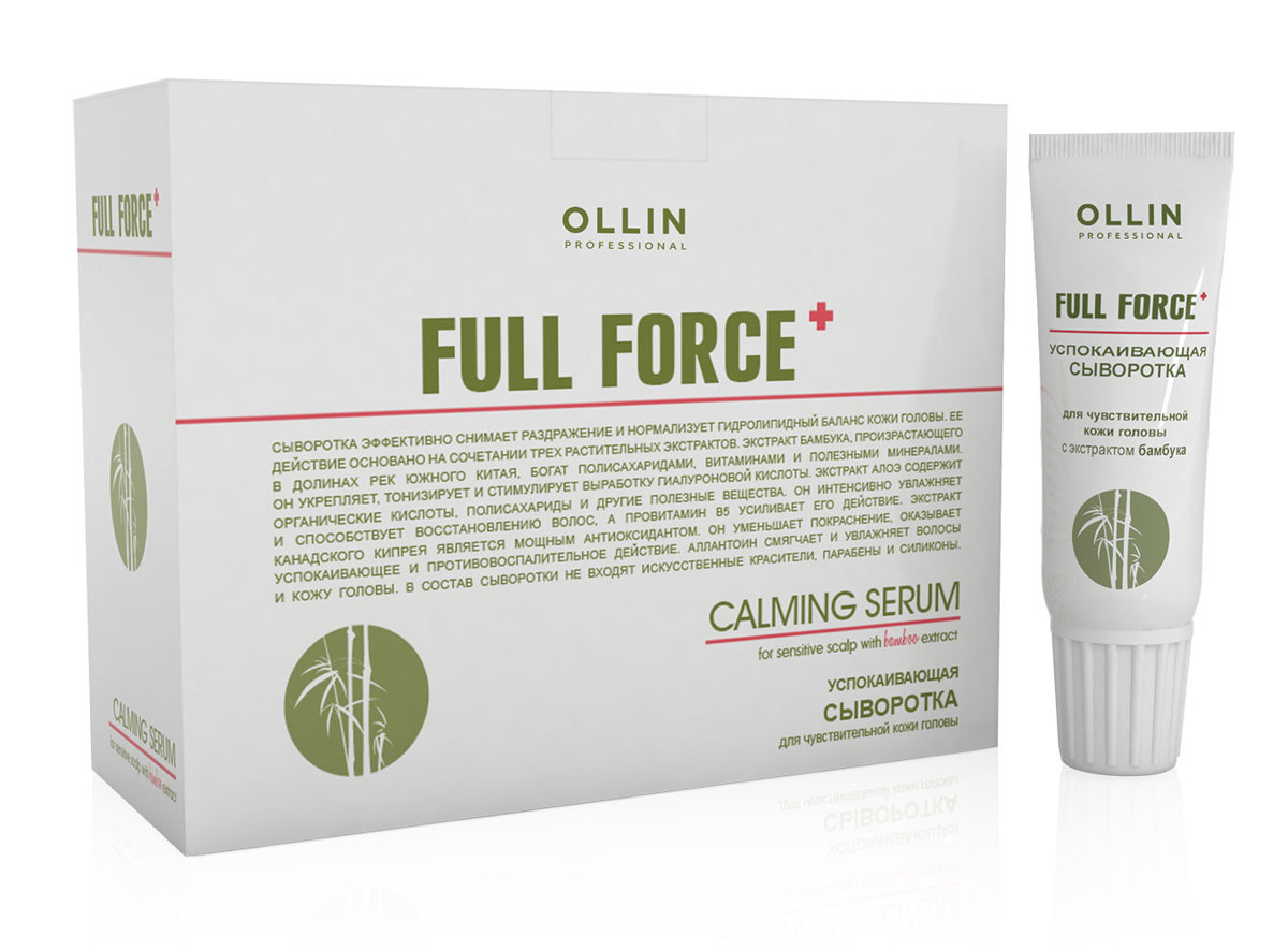 Nomierinošs serums jūtīgai galvas ādai OLLIN Full Force Calming serum for sensitive scalp, 10*15ml