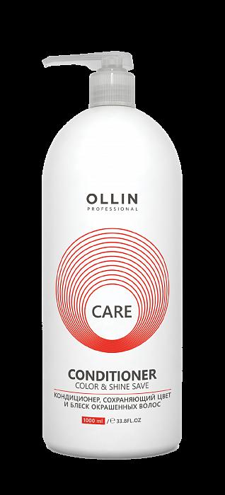 Kondicionieris matu krāsas aizsardzībai un noturībai OLLIN Care Color&Shine Save Conditioner, 1L