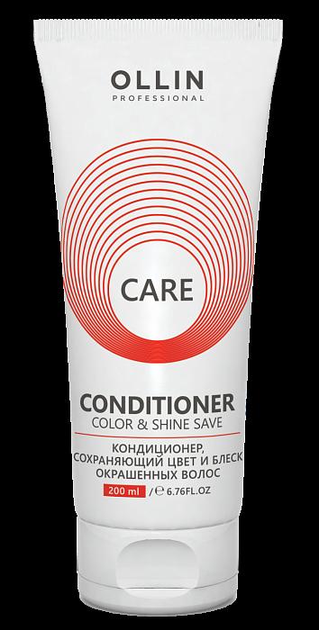 Kondicionieris matu krāsas aizsardzībai un noturībai OLLIN Care Color&Shine Save Conditioner, 200ml