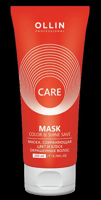 Maska matu krāsas aizsardzībai un spīdumam OLLIN Care Color&Shine Save Mask, 200ml