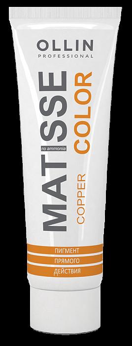 Vara tiešas iedarbības pigments OLLIN Matisse Color Copper, 100ml