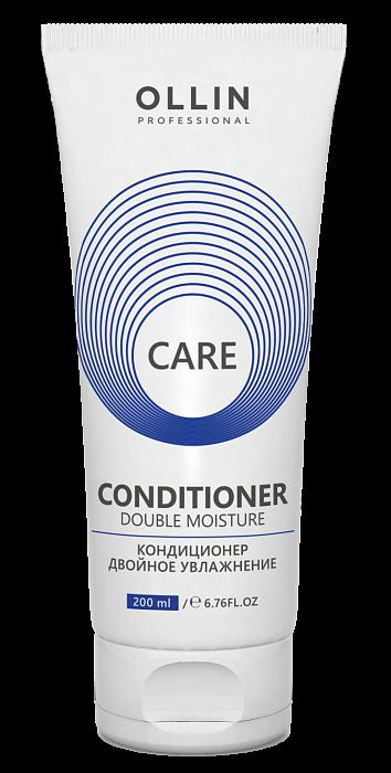 Dziļi mitrinošs kondicionieris OLLIN Care Double Moisture Conditioner, 200ml