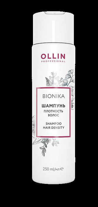 Šampūns matu blīvumam OLLIN Bionika Hair Density shampoo, 250ml