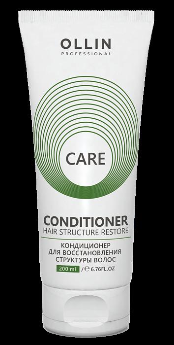 Kondicionieris matu struktūras atjaunošanai OLLIN Care Restore Conditioner, 200ml
