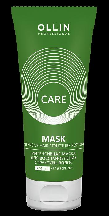 Intensīva maska matu atjaunošanai OLLIN Care Restore Intensive Mask, 200ml