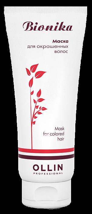 Matu maska krāsotu matu kopšanai OLLIN Bionika mask for colored hair, 200ml