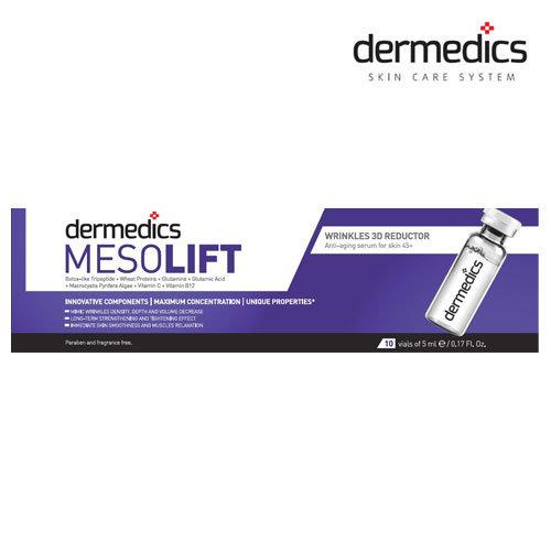 Pretnovecošanas serums MesoLift, 5ml