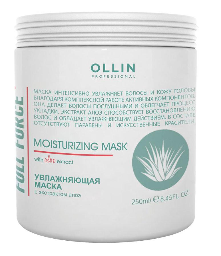 Mitrinoša maska ar alvejas ekstraktu OLLIN Full Force Moisturizing mask with aloe vera, 250ml