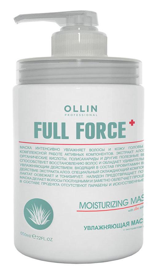 Mitrinoša maska ar alvejas ekstraktu OLLIN Full Force Moisturizing mask with aloe extract, 650ml