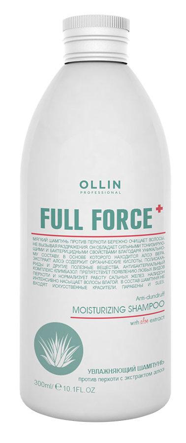 Mitrinošs šampūns pret blaugznām ar alvejas ekstraktu OLLIN Full Force Anti-dandruff moisturizing shampoo, 300ml