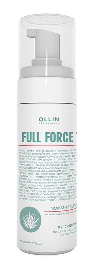 Putas-pīlings matiem un galvas ādai ar alvejas ekstraktu OLLIN Full Force Mousse-peeling for hair, 160ml