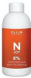 Oksidējošais krēms-emulsija 8% OLLIN N-Joy Oxidizing emulsion, 100ml