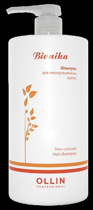 Šampūns nekrāsotu matu kopšanai OLLIN Bionika Non colored Hair shampoo, 750ml