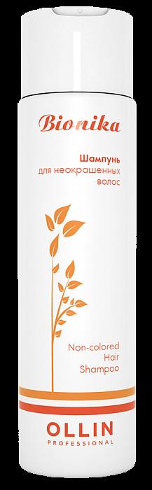 Šampūns nekrāsotu matu kopšanai OLLIN Bionika Non Colored Hair shampoo, 250ml
