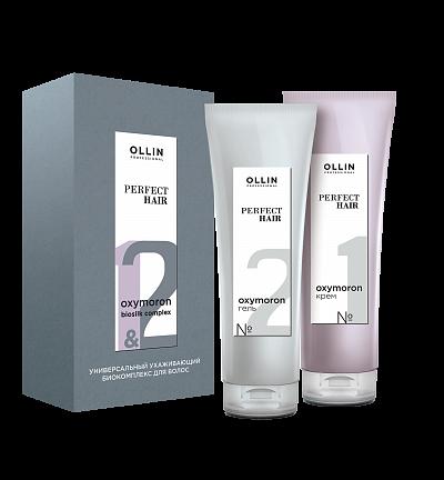 Universāls biokomplekss matu atjaunošanai ar provitamīnu B5 OLLIN Perfect Hair Oxymoron, 2*250ml