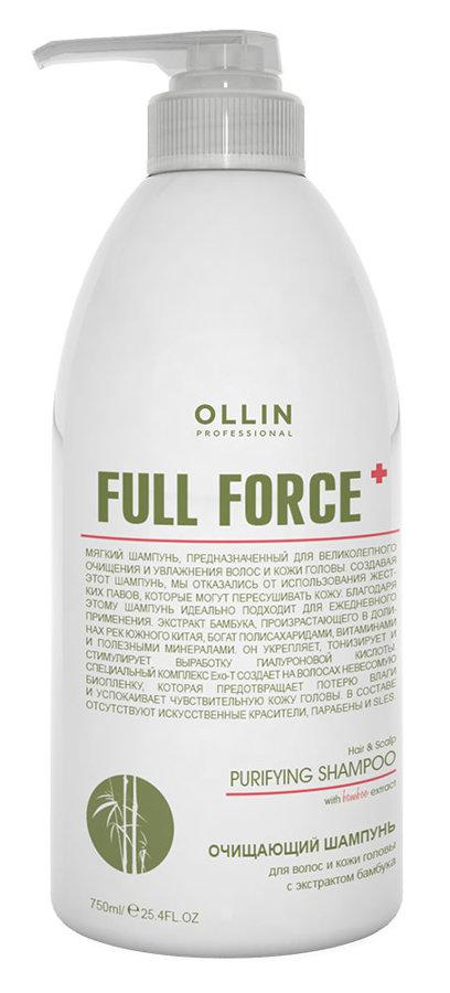 Attīrošs šampūns ar bambusa ekstraktu OLLIN Full Force Hair&Scalp purifying shampoo with bamboo extract, 750ml