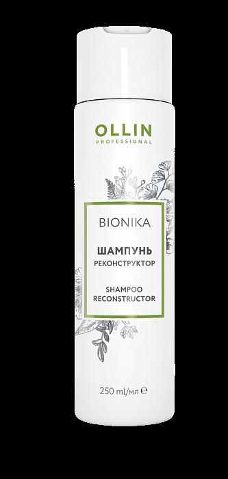 Rekonstrukturējošs šampūns OLLIN Bionika Shampoo Reconstructor, 250ml