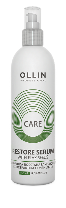 Zīds ar linsēklu ekstraktu OLLIN Care Restore Serums with Flax Seeds, 150ml