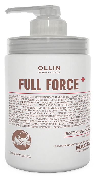 Intensīva atjaunojoša maska ar kokosriekstu eļļu OLLIN Full Force Intensive restoring mask with coconut oil, 650ml