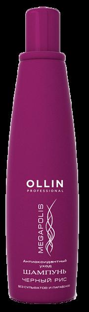 Šampūns uz melno rīsu bāzes OLLIN Megapolis Shampoo Black Rise, 200ml
