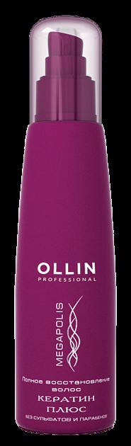 Izsmidzināms līdzeklis sausu un bojātu matu atjaunošanai OLLIN Megapolis Keratin Plus, 125ml