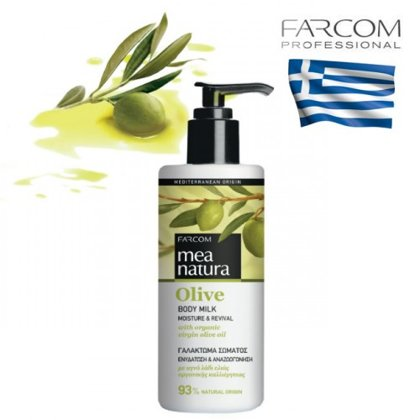 Pieniņš ķermenim Farcom Mea Natura Olive Moisture & Revival, 250ml