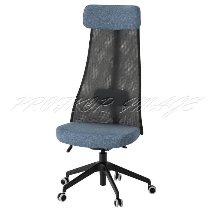 Biroja krēsls JÄRVFJÄLLET, zils