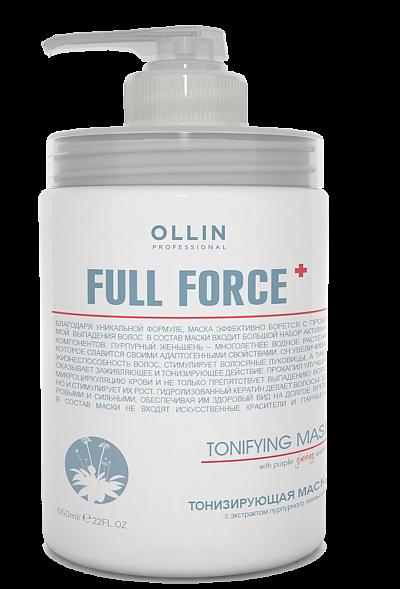 Tonizējoša maska ar purpura žeņšeņa ekstraktu OLLIN Full Force Tonifying mask, 650ml