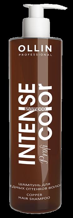 Šampūns vara matu tonim OLLIN Intense Profi Color Shampoo, 250ml